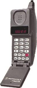Motorola_A_DPC-550